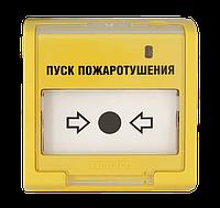 Элемент дистанционного управления ЭДУ 513-3М