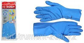 Перчатки ЗУБР нитриловые, повышенной прочности, с х/б напылением, размер S