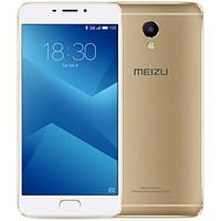 Смартфон Meizu M5 Note 3gb/16gb Gold