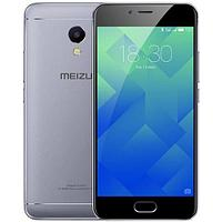 Смартфон Meizu M5S (Metall) 3gb/16gb Grey
