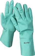 Перчатки KRAFTOOL маслобензостойкие, нитриловые, повышенной прочности, с х/б напылением, размер XXL