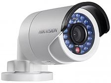 Уличная IP видеокамера Hikvision DS-2CD2042WD-I
