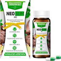 Капсулы для похудения Neo Slim Akg (Нео Слим Акг), фото 1