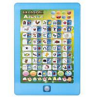Обучающий планшет для детей Noname X-RKB