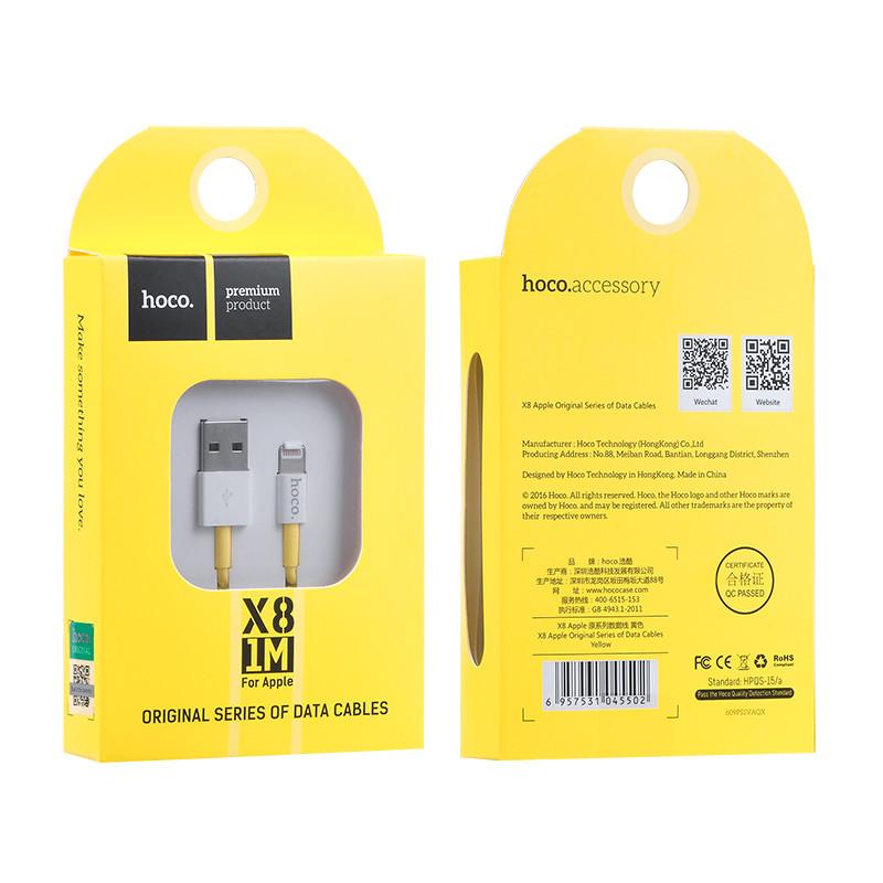 Кабель HOCO X8 Lightning USB