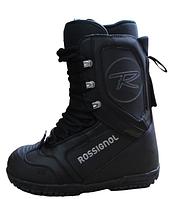 Сноуборд ботинки ROSSIGNOL