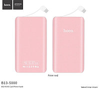 Power Bank B13-5000 rose gold