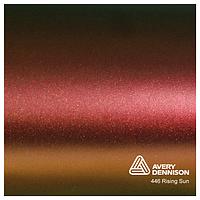 Автовинил Avery Dennison |  Rising Sun - ColorFlow™