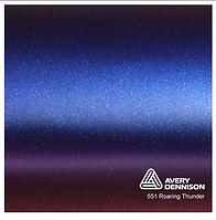 Автовинил Avery Dennison |  Roaring Thunder - ColorFlow™