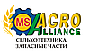 "TOO ""MS AGRO ALLIANCE"""