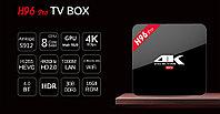 H96 Pro Plus. 3 Гб / 32 Гб. Мощная много-функциональная смарт ТВ приставка. Android 7.1. Все в одном., фото 1