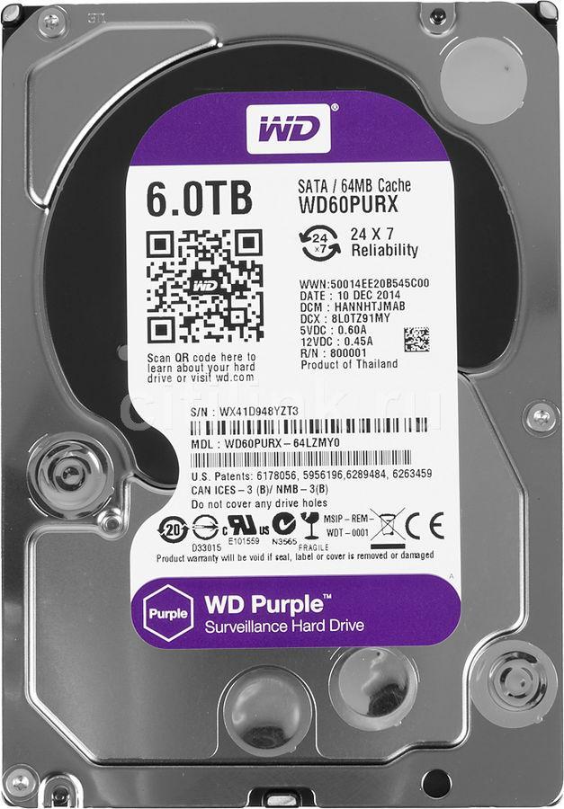 Жесткий диск 6Tb Western Digital Purple WD60PURX для видеонаблюдения