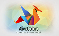 AliveColors Home
