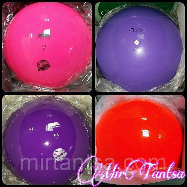 Мяч Chacott  17 диаметр