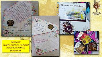 Сертификаты и карты