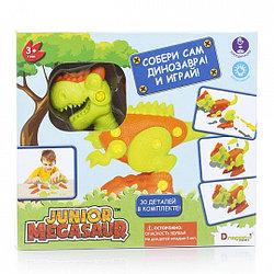 """Junior Megasaur 16918 Игровой набор """"Собери динозавра"""""""