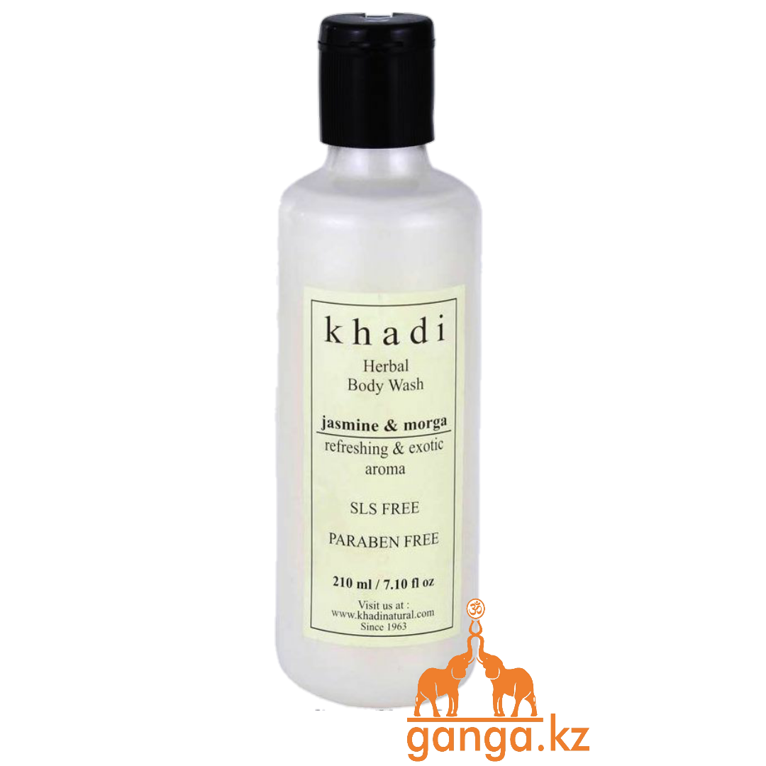 Гель для душа Жасмин и Могра без СЛС и Парабенов KHADI (Jasmine & Mogra Herbal Body Wash), 210 мл