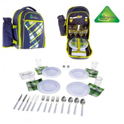 Рюкзак-холодильник с набором для пикника Lux 12, на 4 персоны, фото 2