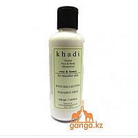 "Лосьон для тела ""Роза и Мед"" без СЛС и Парабенов (Rose & Honey Moisturising Lotion KHADI), 210 мл"