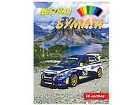 "Цветная бумага ""World Rally"" 16 листов"
