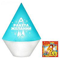 """Небесный фонарик """"Ракета Желаний!"""", цвет: бело-голубой"""