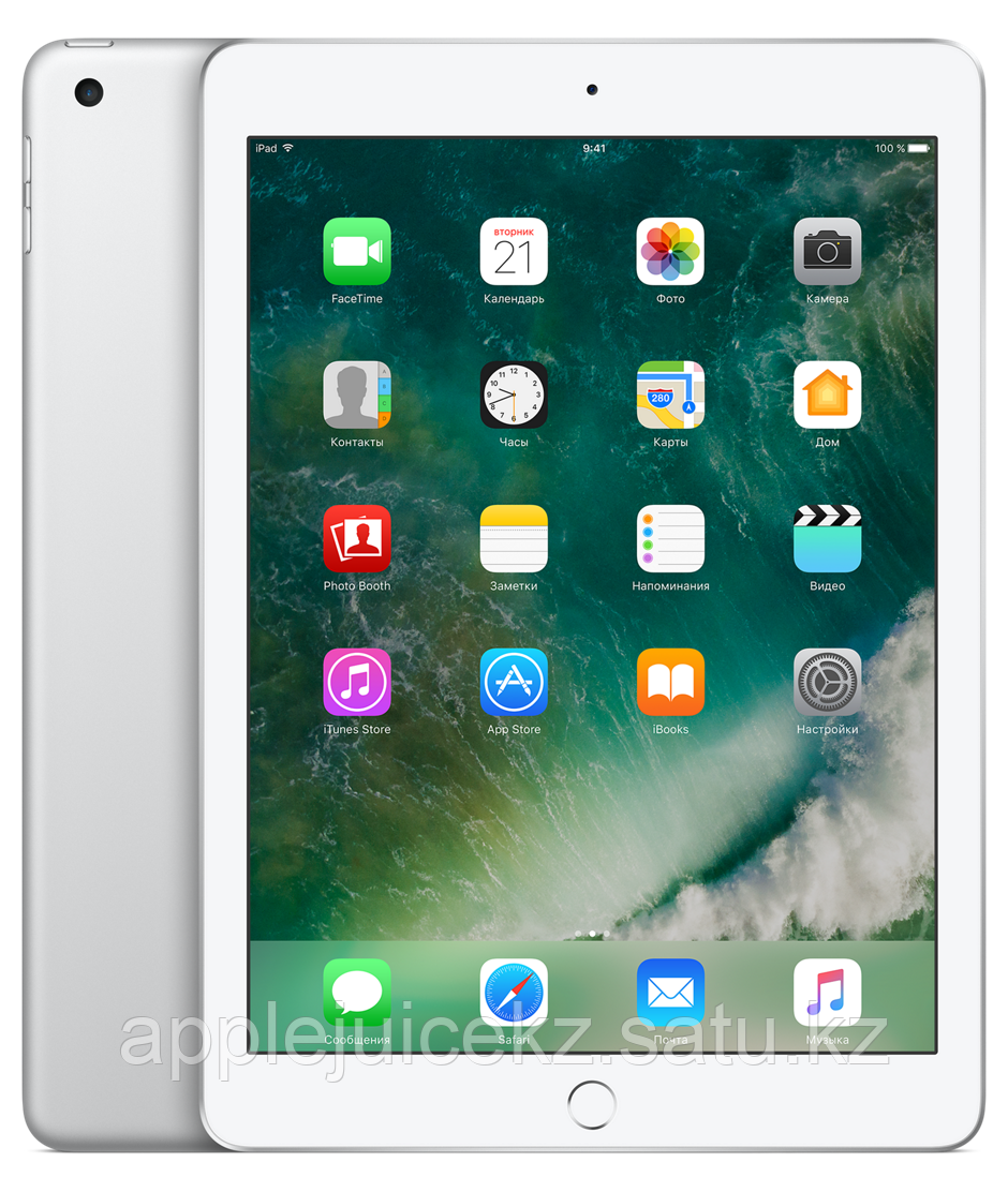 IPad, Wi-Fi, 128Gb Silver