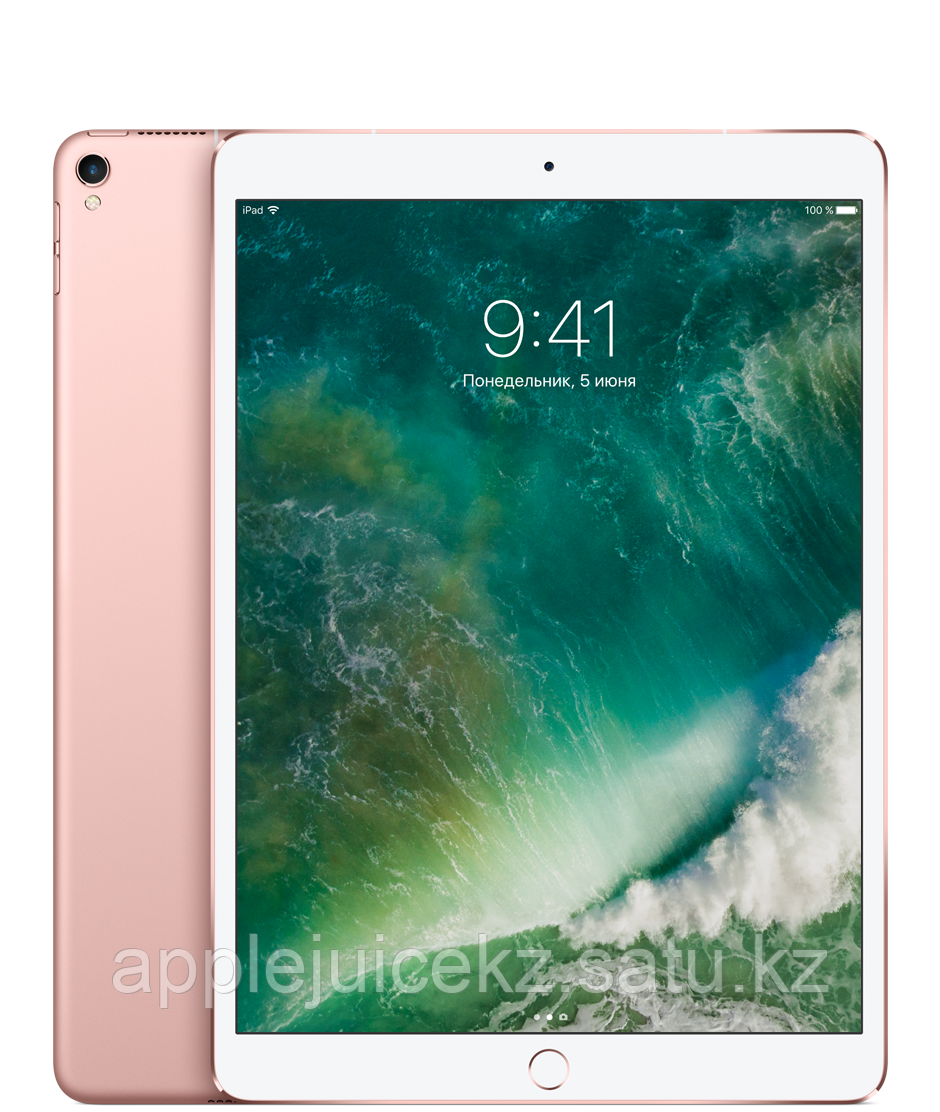 IPad Pro 10.5 Wi-Fi + Cellular 512Gb Rose Gold