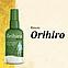 Orihiro японский эликсир для суставов (капли), фото 3