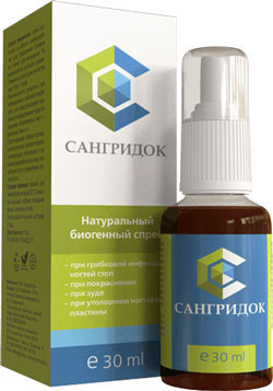 Препарат Сангридок от грибка с бетулином