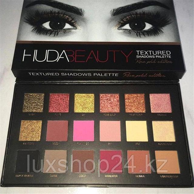 Тени HudaBeauty Textured Shadows 18 color