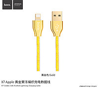 USB кабель Hoco X7 iPhone 5/6 gold