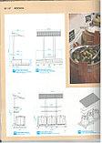 Кадка из дуба 80 л (оцинкованная сталь), фото 3