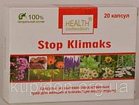 Stop Klimaks - капсулы от климакса от Health Collection (Стоп Климакс), 20 штук
