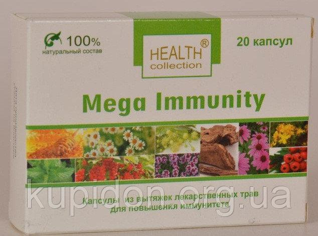 Mega Immunity - капсулы для иммунитета от Health Collection (Мега Иммунити), 20 штук - Интернет-магазин SunKi в Алматы