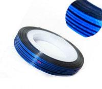 Лента для дизайна. 0.8 мм. Синяя.