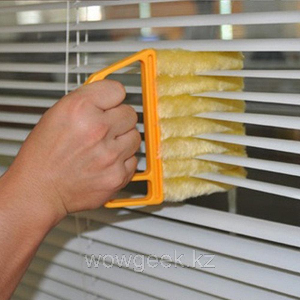 Щетка для чистки жалюзи Blind Cleaner