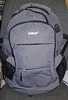 Рюкзак с USB портом 51098