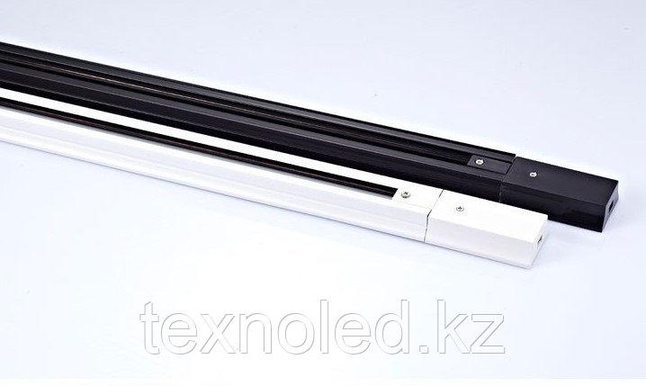 Шина для трековых светильников 1,5м, фото 2