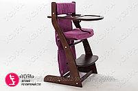 Мягкое основание розовое для растущего стула Усура, фото 2