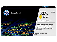 507A Yellow Cartridge for Color LaserJet M551//MFP M570/MFP M575, up to 6000 pages.