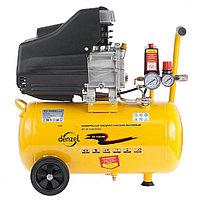 Компрессор воздушный 24 л, DENZEL, PC 1/24-205 1,5 кВт, 206 л/мин, 58061