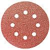 """Круг абразивный на ворсовой подложке под """"липучку"""", перфорированный, P 100, 125 мм, 5 шт.// MATRIX"""