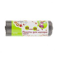 Пакеты (мешки) для мусора 30 литров, 30 шт в рулоне, серые, Elfe, 92703
