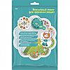 Вакуумный пакет для упаковки и хранения  вещей 70*100 см/ELFE
