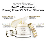 Face Fit Silk Cream [Skin79], фото 2