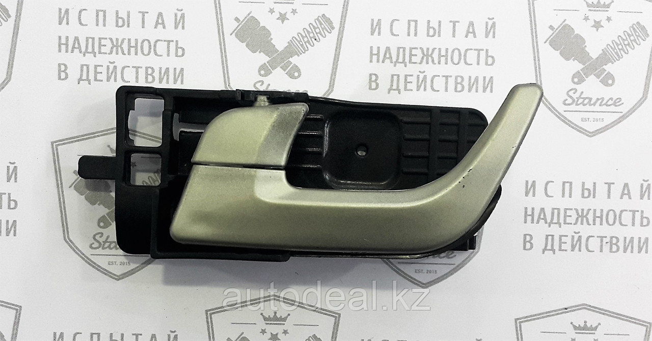 Ручка двери внутренняя пер/левая светлая Geely ЕС7