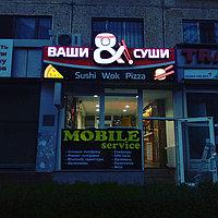 Световая реклама в астане, фото 1