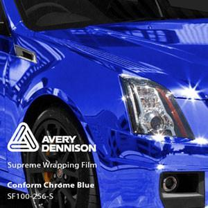Автовинил Avery | Blue Chrome (Синий Хром)