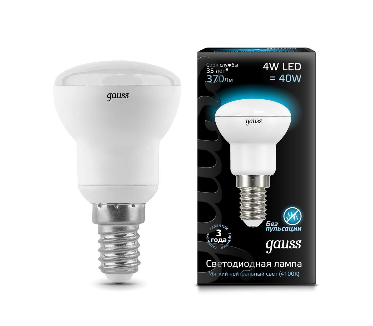 Лампа Gauss R39 E14 4W 4100K
