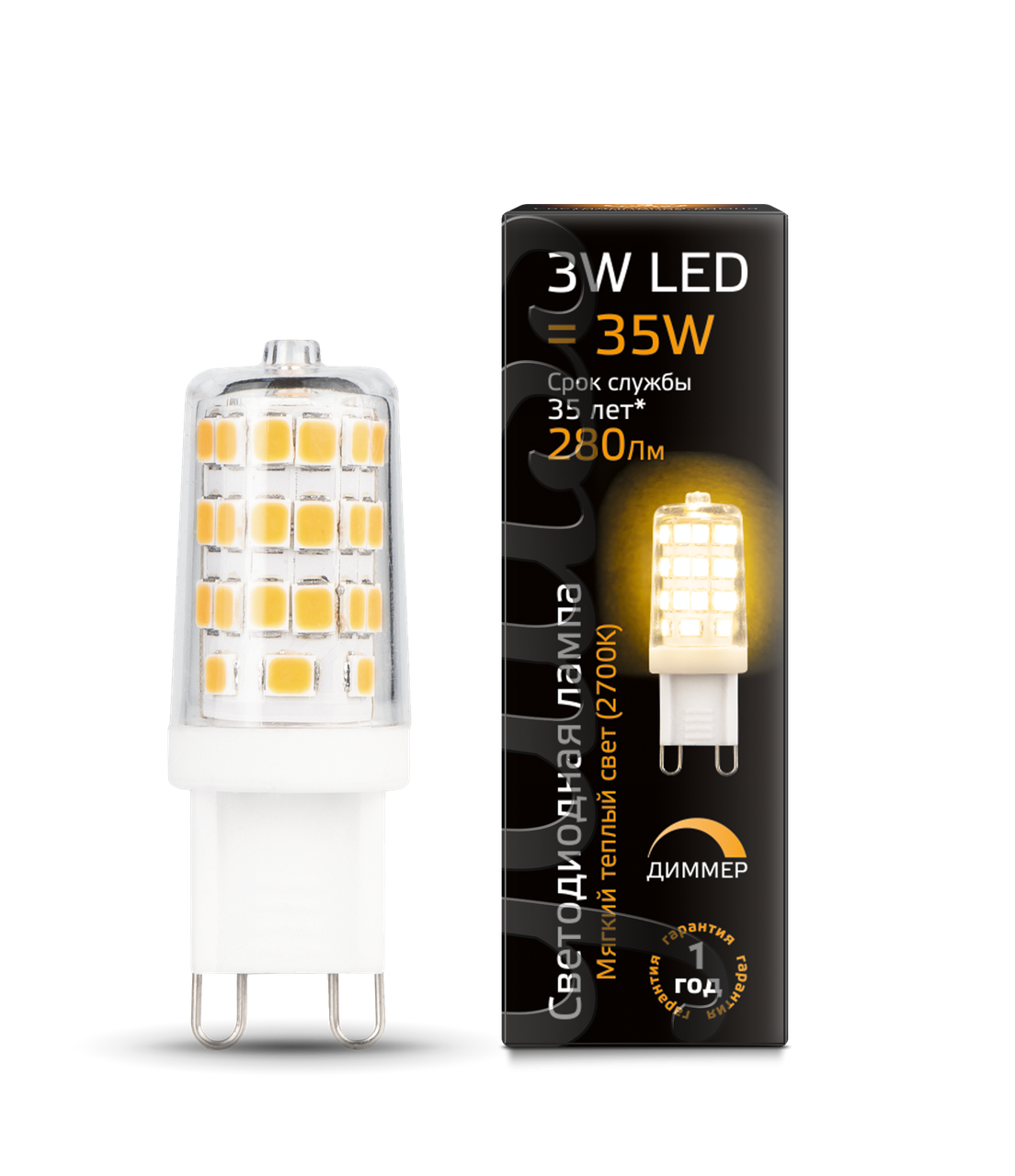 Лампа Gauss LED G9 AC 185-265V 3W 2700K